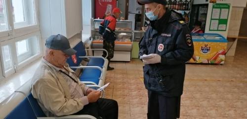 Дорога требует внимания. На вокзале Троицка транспортная полиция провела мероприятие «Пассажир, будь бдителен!»