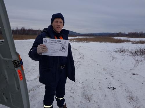 Провалились под лёд. Два рыбака в Златоусте находятся в больнице в тяжёлом состоянии